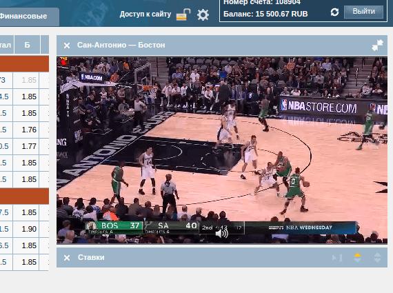 прямые трансляции матчей НБА
