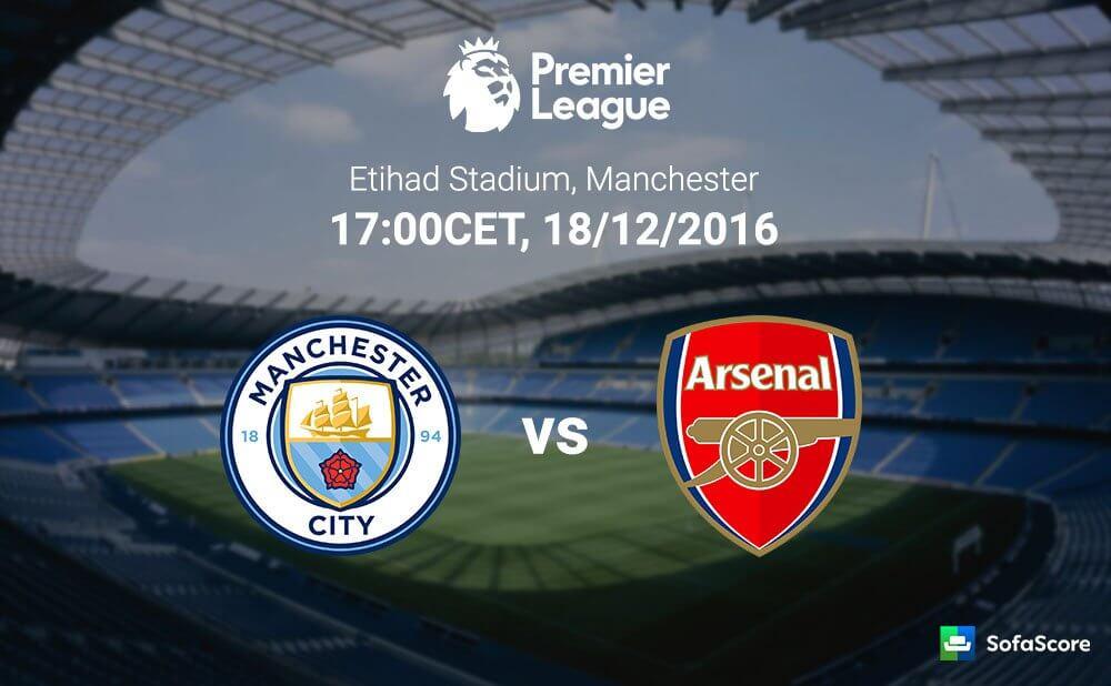 Манчестер Сити - Арсенал трансляция матча в прямом эфире 18 декабря 2016 года