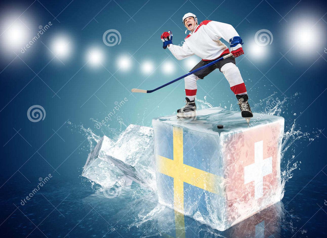 Швейцария - Швеция 29 декабря 2016 года анонс игры МЧМ-2017