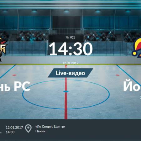 Анонс игры Куньлунь Ред Стар - Йокерит 12 января 2017 года