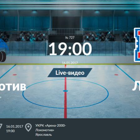 Анонс игры Локомотив - Лада 16 января 2017 года