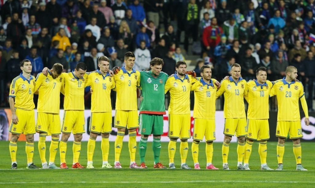 Прогноз на футбольный матч Украина – Турция