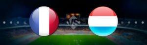 Прогноз на футбольный матч Франция - Люксембург