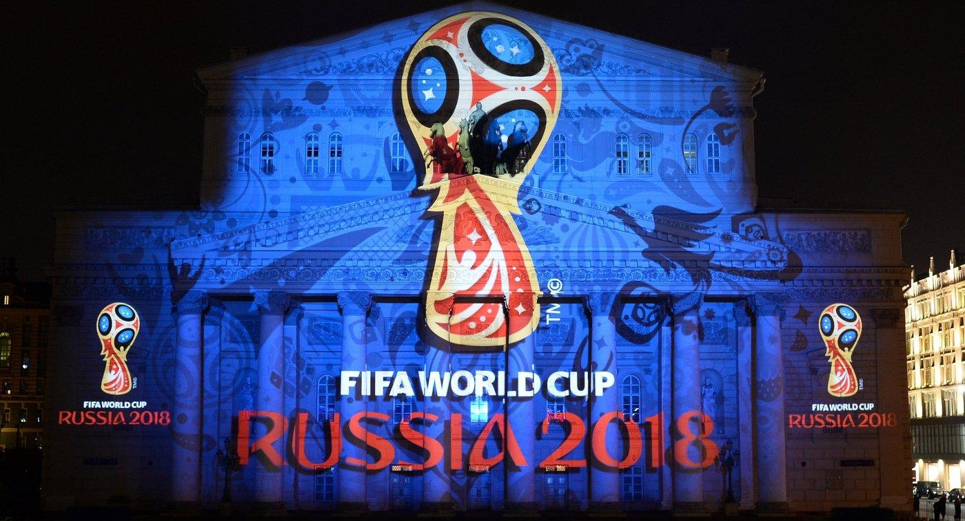 Прогноз на матч Беларусь - Болгария 09 июня 2017