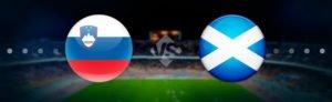 Прогноз на футбольный матч Словения - Шотландия 08.10.2017