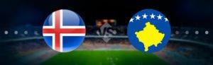 Прогноз на футбольный матч Исландия - Косово 09.10.2017