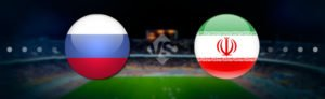 Прогноз на футбольный матч Россия - Иран 10.10.2017