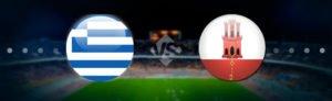 Прогноз на футбольный матч Греция - Гибралтар 10.10.2017