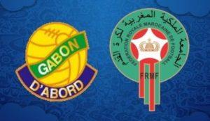 Прогноз на футбольный матч Марокко - Габон 07.10.2017