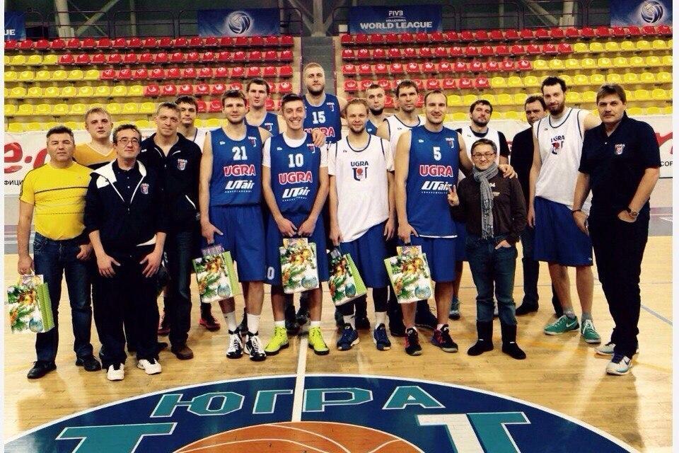 Universitet-ugra-basketball