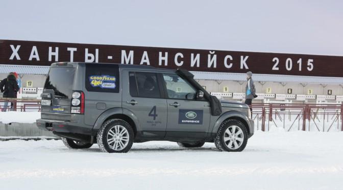 экспедиция на внедорожниках Land rover Discovery Авторазум Ханты-Мансийск