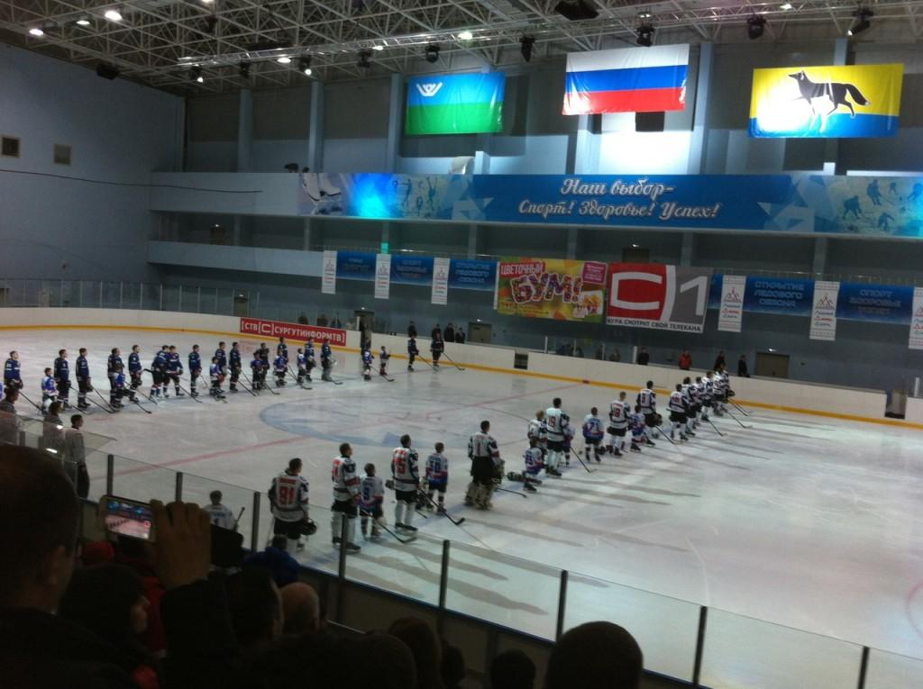 Сургут Ледовый Дворец Россия Латвия