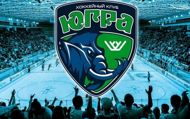 """Хоккейный клуб """"Югра"""" будет играть в сезоне 2015 года"""