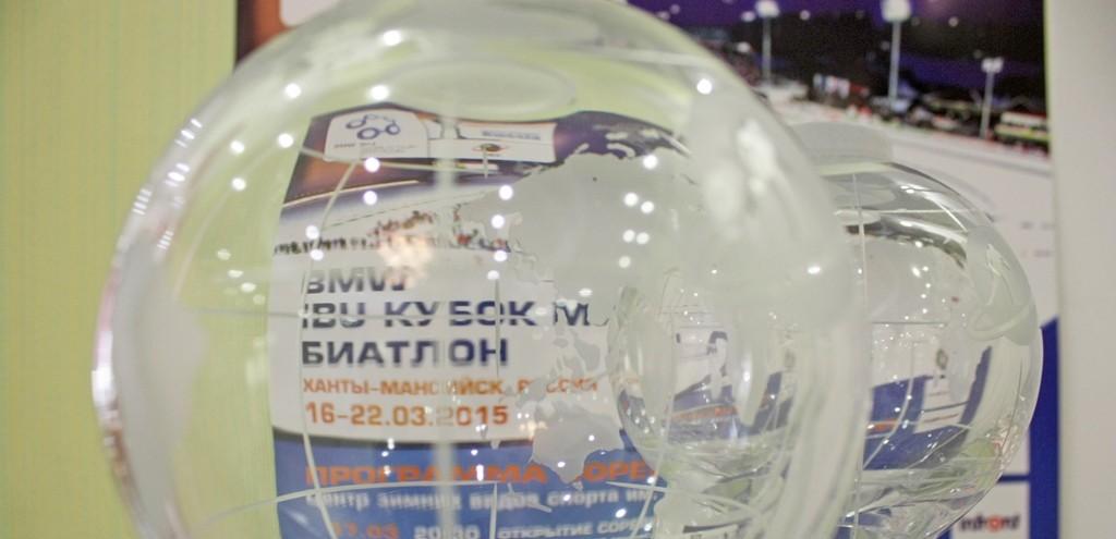 Награды этапа кубка мира по биатлону