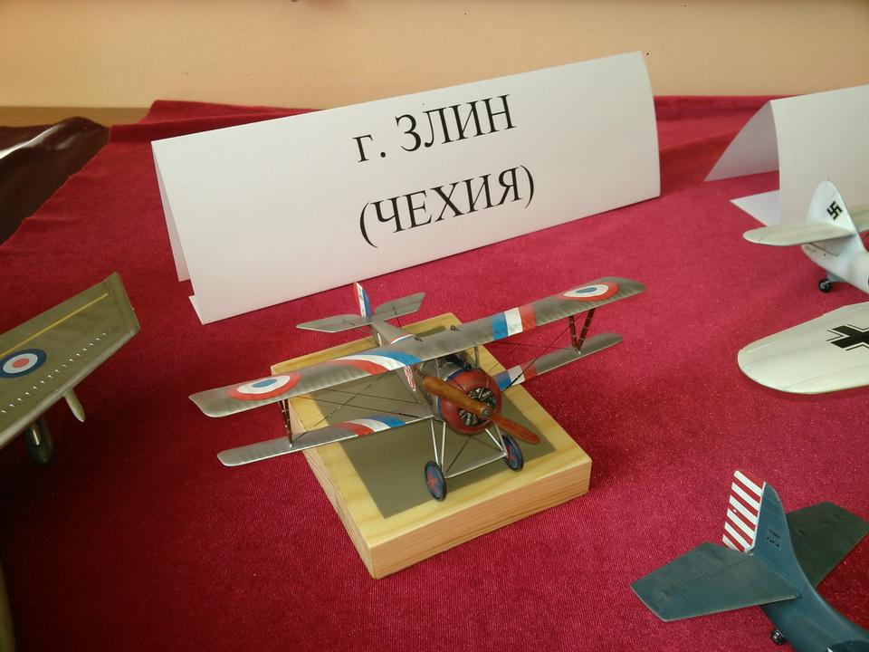 Модель французского самолета второй мировой войны