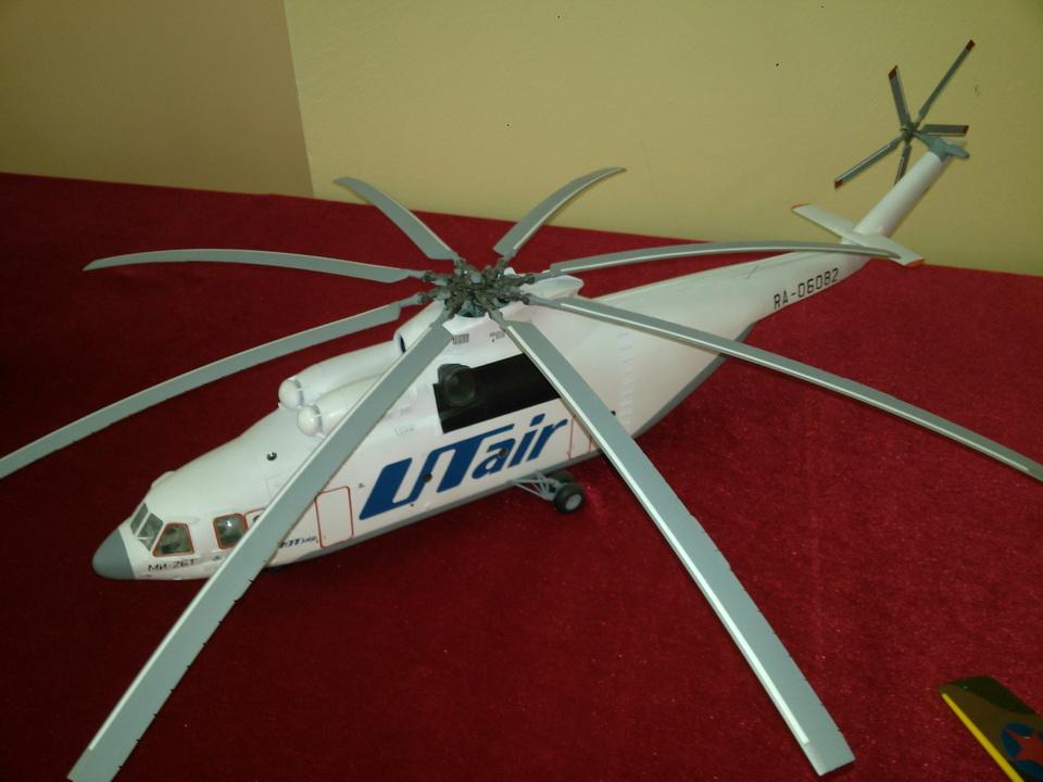 Модель вертолета МИ-26Т Ютейр