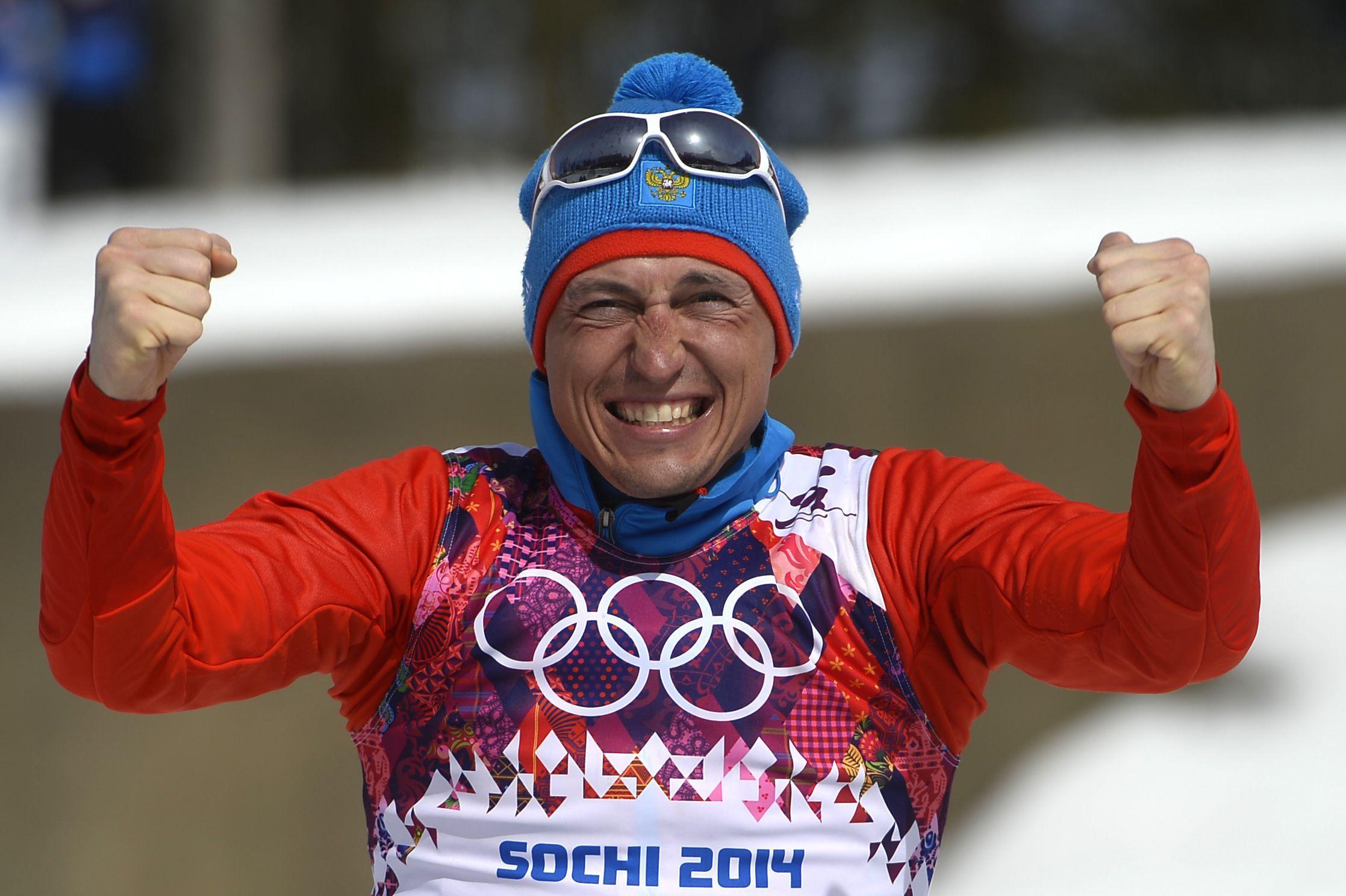 Александр Легков  Слчи
