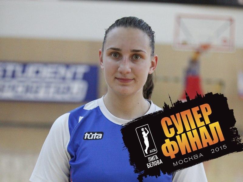 Наталья Носова баскетболистка Сургута