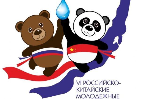 Российско-Китайские спортивные игры