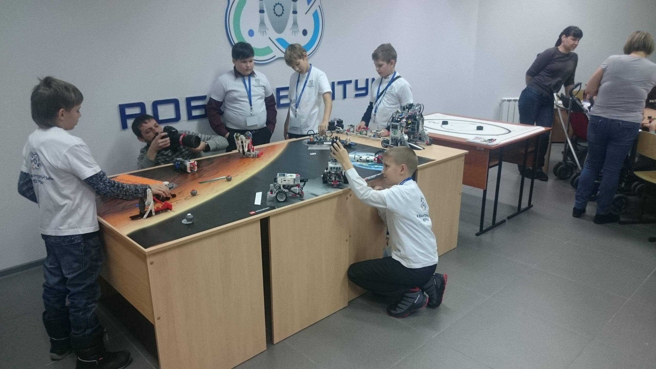 «Робоквантум» открыт сегодня в Ханты-Мансийске