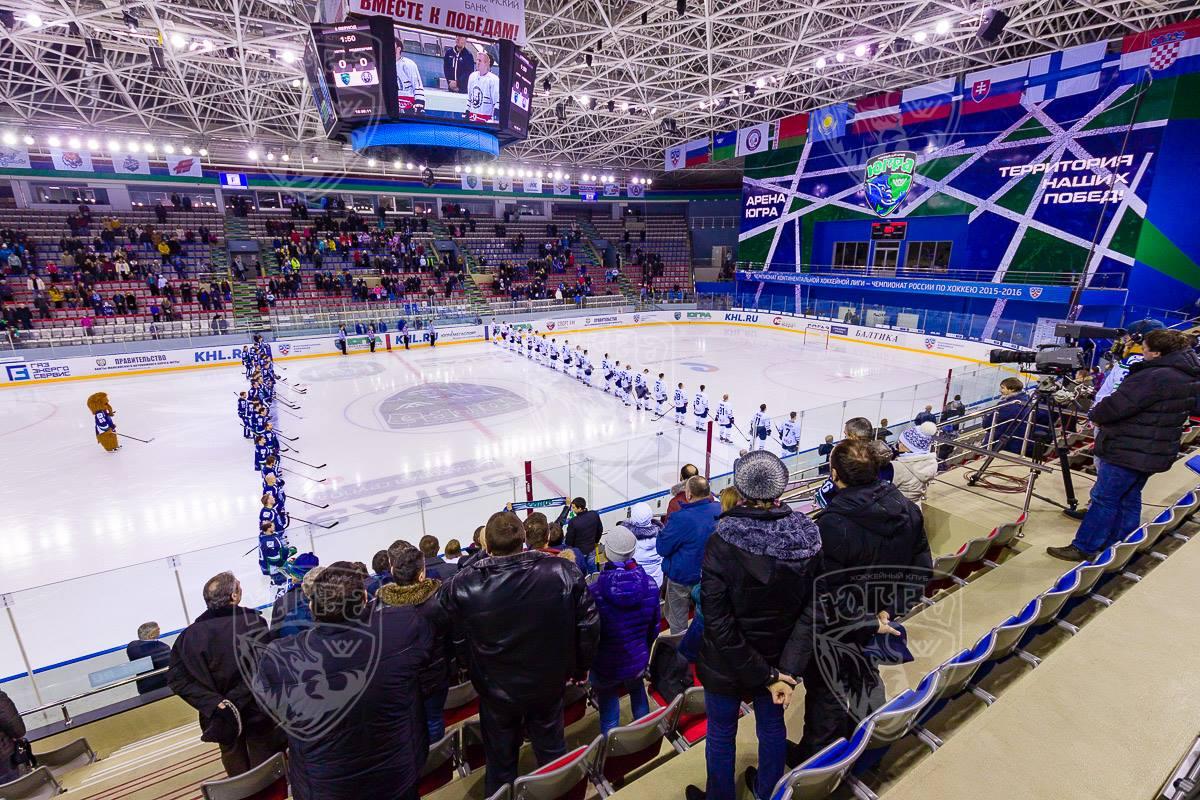 Арена Югра болельщики Ханты-Мансийск