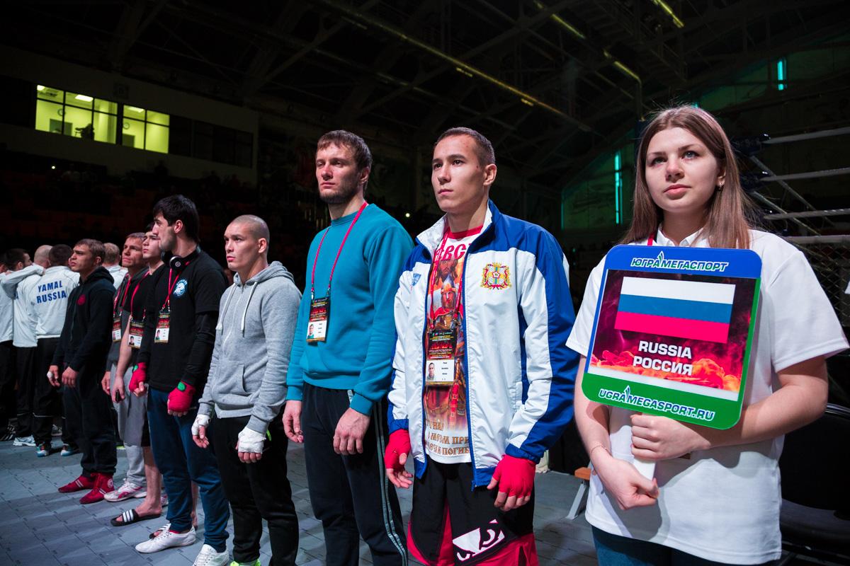 MMA открытие Ханты-Мансийск