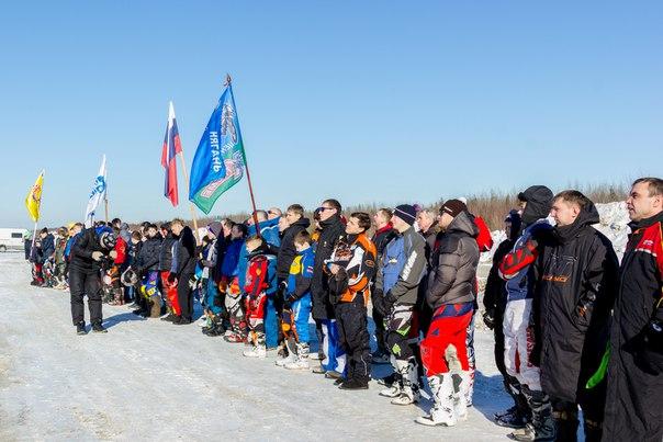 Участники соревнований по мотокроссу в ХМАО