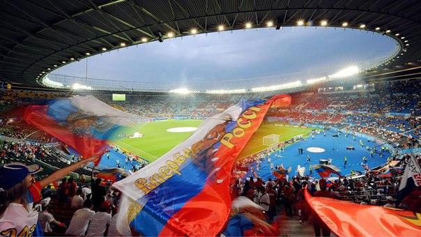 Флаг сборной России по футболу