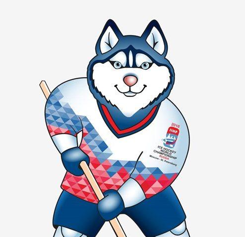 Маскот чемпионата Мира по хоккею 2016