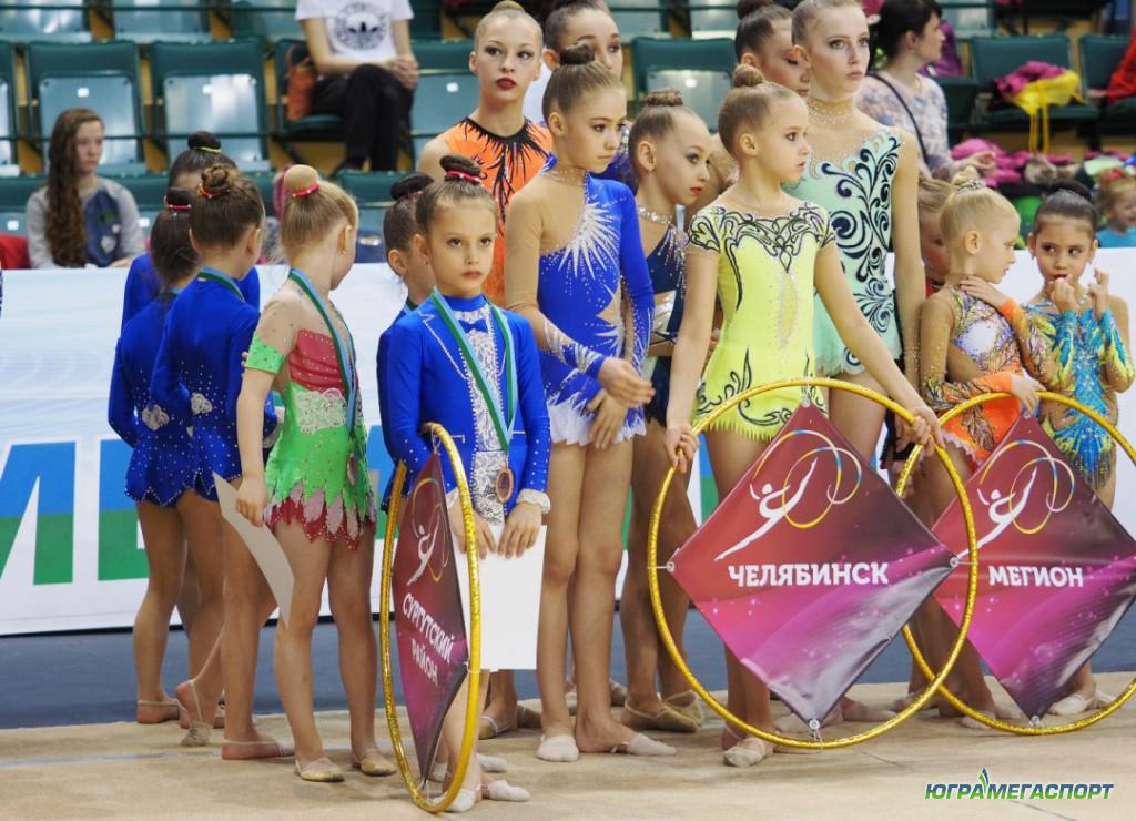 гимнастки округа