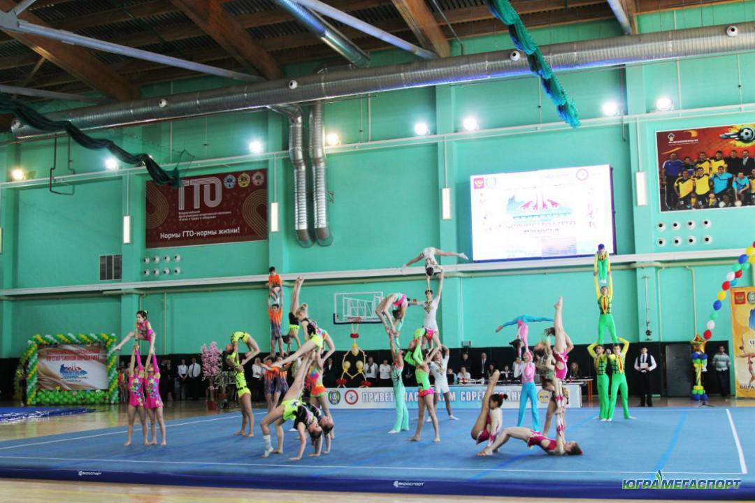 Центр физической культуры и спорта «Жемчужина Югры» Нефтеюганск