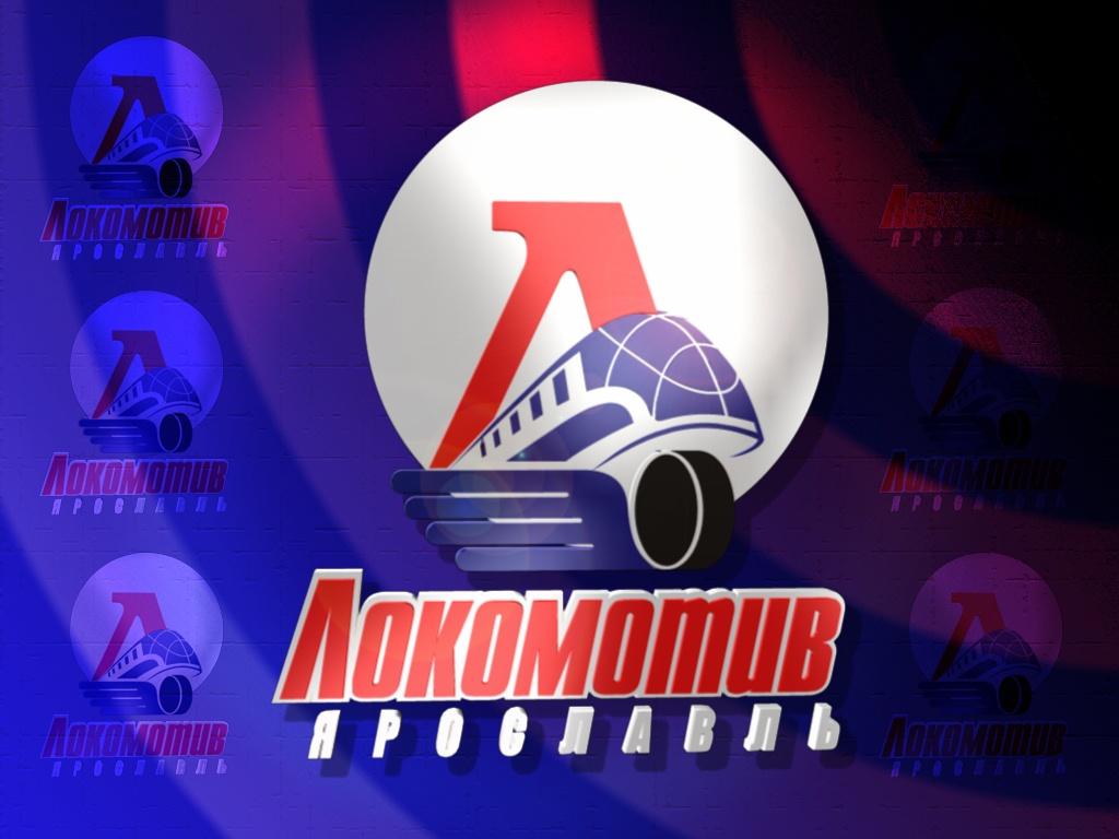 Локомотив 2016-2017