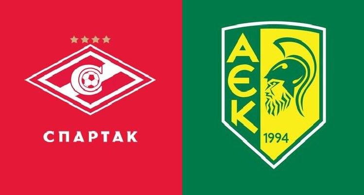 Спартак - АЕК 28 июля
