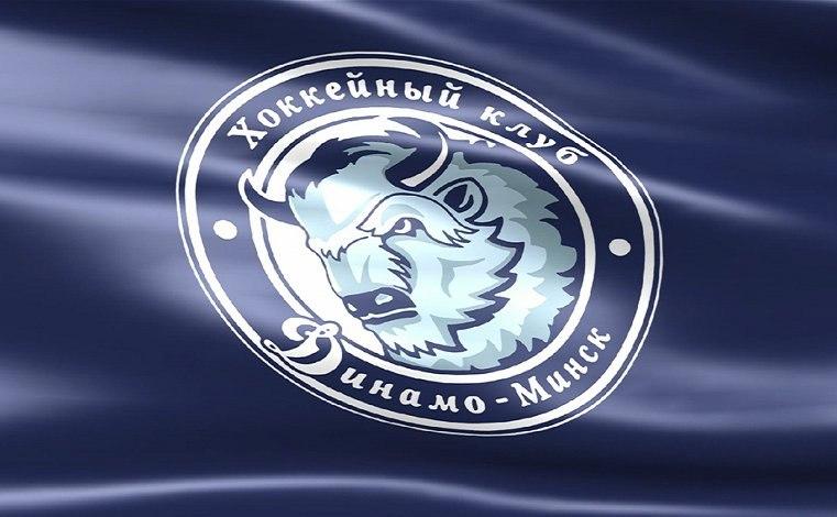 Динамо Минск 2016-2017