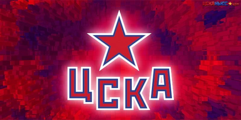 ЦСКА 2016-2017