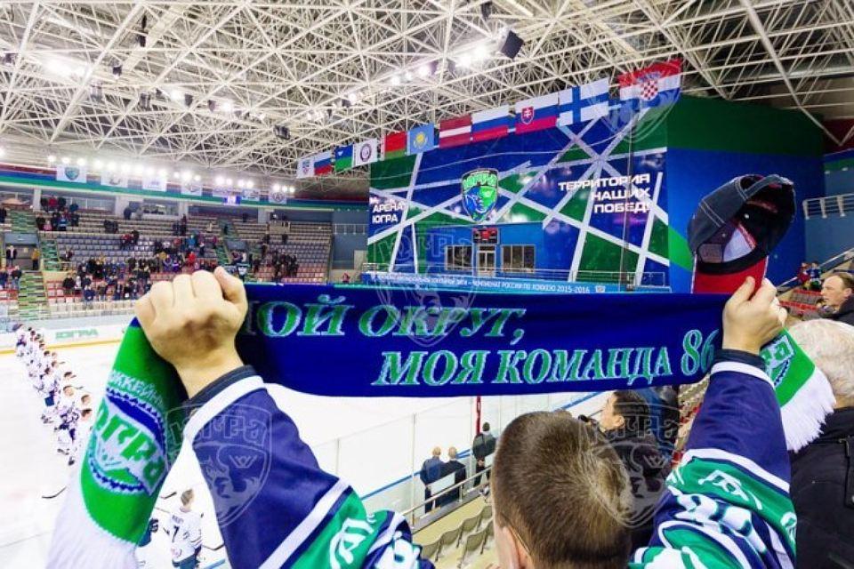 Югра 2016-2017