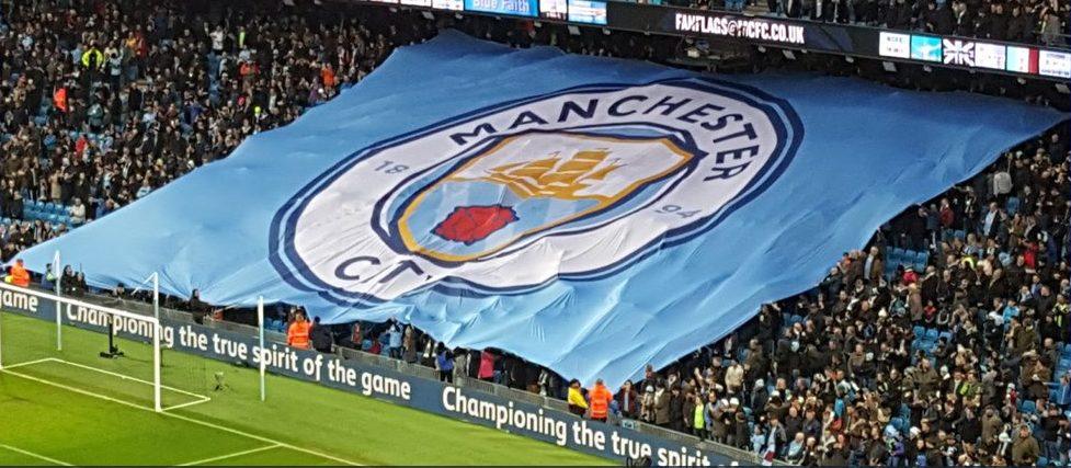 Манчестер Сити 2016-2017