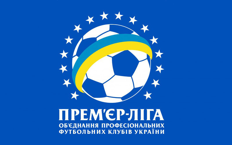 Прогноз чемпионата Украины по футболу 2017