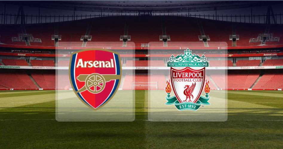 Арсенал - Ливерпуль 14 августа 2016 года
