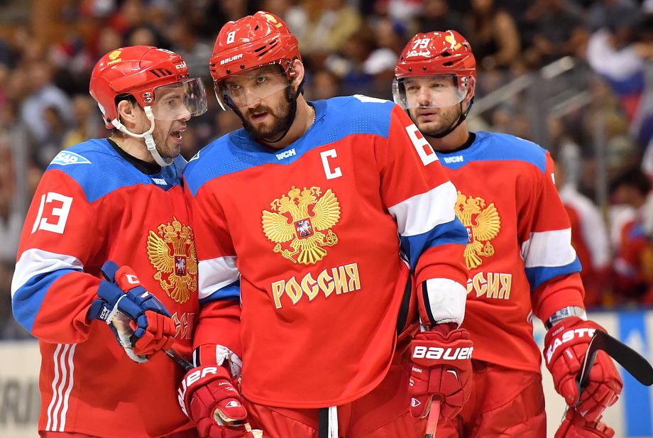Северная Америка - Россия 20 сентября 2016 года