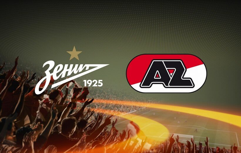 Зенит - АЗ Алкмар 29 сентября 2016 года