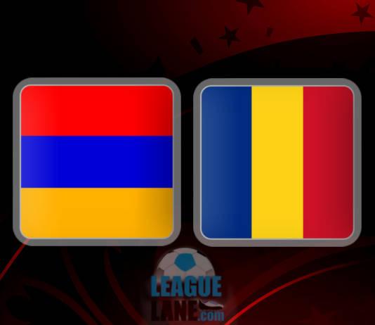 Армения - Румыния 7 октября 2016 года
