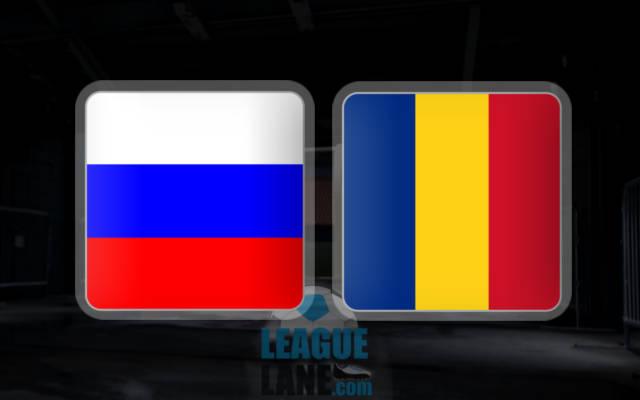 Россия - Румыния 15 ноября 2016 года