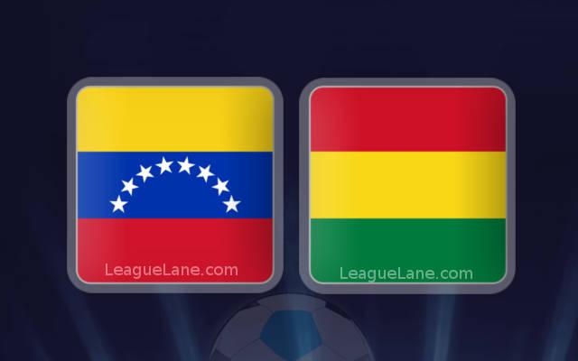 Венесуэла - Боливия 11 ноября 2016 года анонс игры