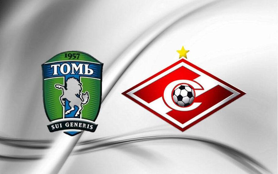 Томь - Спартак 5 ноября 2016 года анонс матча