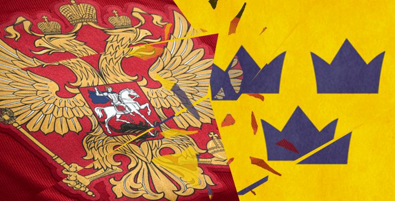 анонс игры Швеция - Россия 5 января 2017 года