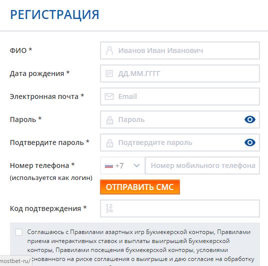 регистрация mostbet